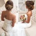 Очень необычная свадебная прическа